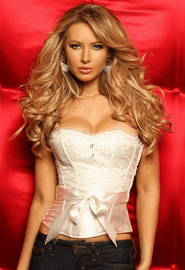 The Reason We Fall In Love White Corset
