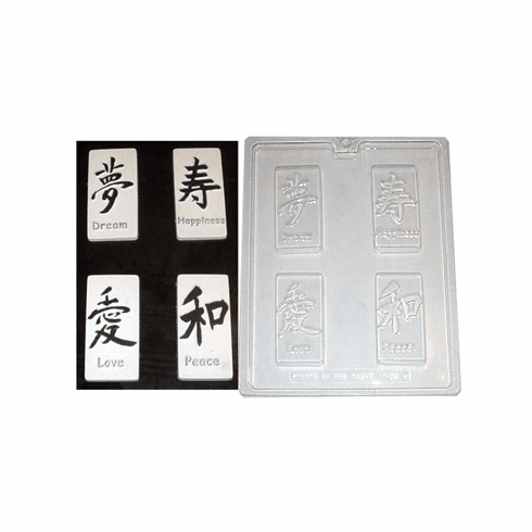 CHINESE SYMBOLS GUEST SOAP MOLD, 4 WELL