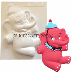 "PARTY ELEPHANT PLASTER CASTING MOLD (6.5"" x 8"")"