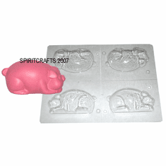 PIG (SIDE VIEW) SOAP MAKING MOLD, 4 WELL