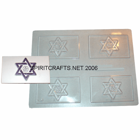 STAR OF DAVID JEWISH GUEST SOAP MOLD, 4 WELL