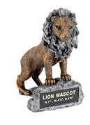 Lion Trophy - Click to enlarge