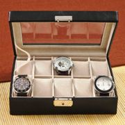 Personalized Men's Leather Watch Case - Click to enlarge