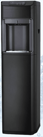 G5 Global Water Cooler (**Shell Only) Water Cooler # G-5