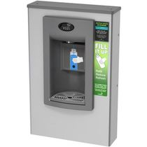 Oasis PWEBF Electronic VersaFiller Bottle Filler Retro Fit Gray (Non-Refrigerated) # 504971