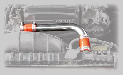 Radiator Hard Pipe Kit Toyota Supra Mk3