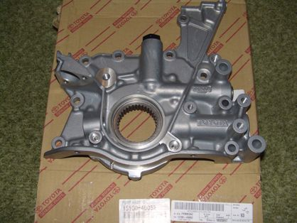 SupraStore High Performance Modified Oil Pump 1JZ 2JZ