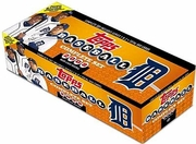 2008 Topps Baseball Cards Detroit Tigers Team Edition Factory Set