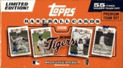 2008 Topps Detroit Tigers Limited Edition 55 Card Premium Gift Baseball Cards Team Set
