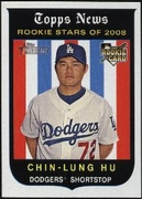 2008 Topps Heritage Black Back Chin-Lung Hu Baseball Card