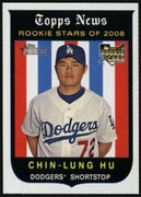 2008 Topps Heritage Chin-Lung Hu Baseball Card