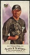 2009 Topps Allen and Ginter Mini A and G Back Ricky Romero Baseball Card