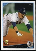 2009 Topps Evan Longoria Baseball Card