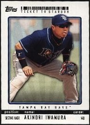 2009 Topps Ticket to Stardom Akinori Iwamura Baseball Card