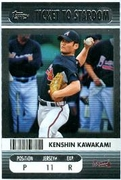 2009 Topps Ticket to Stardom Ticket To Stardom Kenshin Kawakami Baseball Card