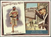 2010 Topps Allen and Ginter This Day in History Adam Jones Baseball Card