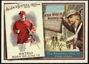 2010 Topps Allen and Ginter This Day in History Hideki Matsui Baseball Card