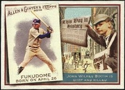 2010 Topps Allen and Ginter This Day in History Kosuke Fukudome Baseball Card