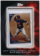 2010 Topps Silk Collection Orlando Cabrera Baseball Card