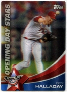 2011 Topps Opening Day Stars 3D Roy Halladay Baseball card