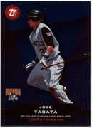 2011 Topps Opening Day Topps Town Codes Jose Tabata Baseball Card