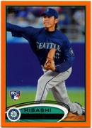 2012 Topps Factory Set Orange Hisashi Iwakuma Baseball Card