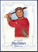 2013 Topps Allen and Ginter Jose Altuve Baseball Card (Only Astros Card In the 2013 A&G Set)