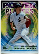 2014 Topps Update Power Players #PPAMTA Masahiro Tanaka Baseball Card