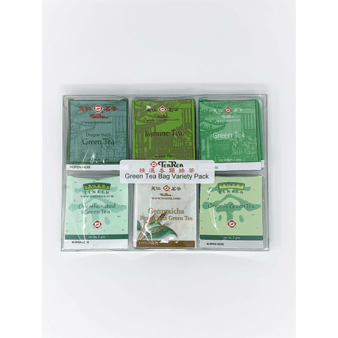 Green Tea Bag Variety Pack