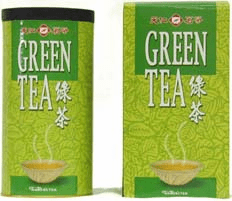 Green Tea (Gift Canister)