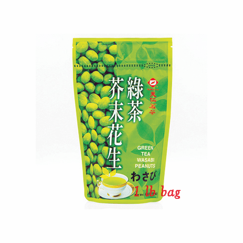 Green Tea Wasabi Peanuts (1 lb)