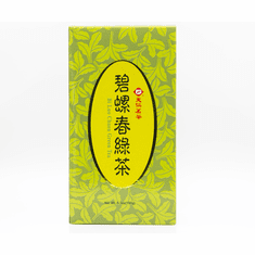 Pi Lo Chun (Gift Canister)