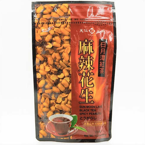 Sun Moon Lake Black Tea Spicy Peanuts