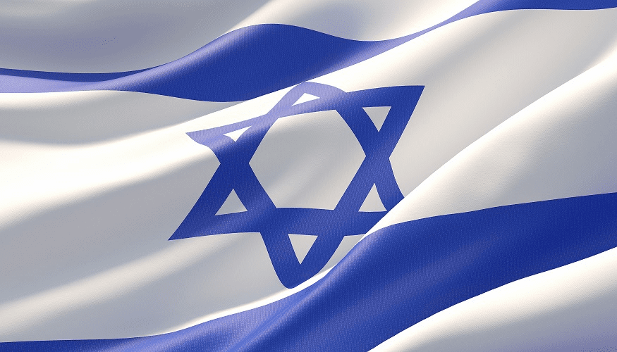 ISRAEL (ZION) Outdoor Nylon Flags