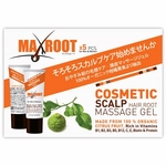 MaxRoot Hair Serum by MaxRoot, 1 box (1-2 months supply) 1.75 oz for men & women