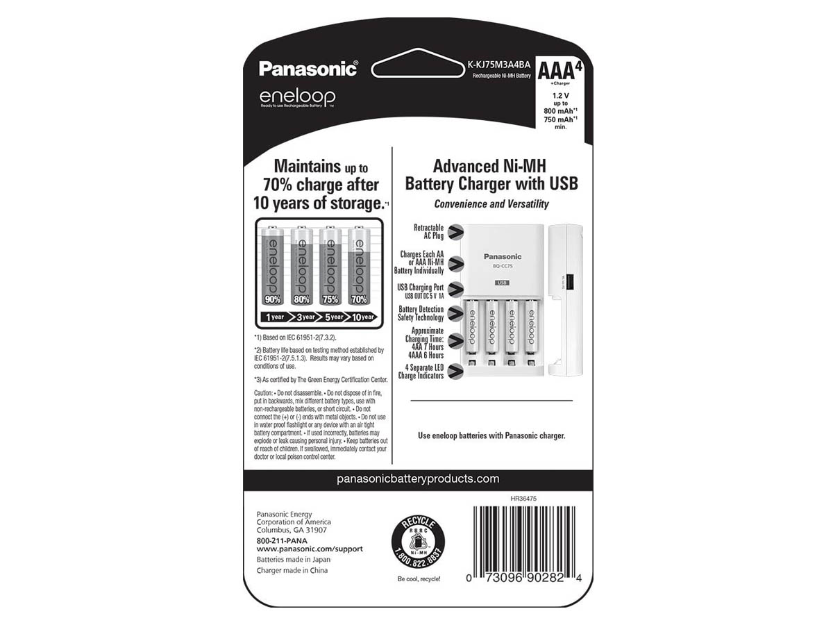 Panasonic Eneloop Advanced Charger with 4 x 800mAh NiMH Low Self Discharge AAA Batteries (K-KJ75M3A4BA) Packaging Back
