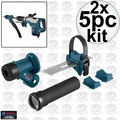 Bosch HDC300 SDS-Max/Spline Hammer Dust Collection Attachment Kit 2x