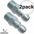 "Coilhose 5901 2x 3/8"" NPT Male P Plug Air Fitting"