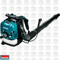 Makita EB7650TH 75.6 cc MM4 Commercial Duty Backpack Blower 670 CFM 200 MPH