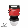 Milwaukee 2156-AC RADIUS 130W Temporary Site Light
