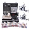 2 4 8 Machine Guns Complete Tattoo Kit 40 54 Ink LCD Power Supply 2 Guns 40Inks LCD & Black