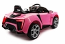 Lykan Style Hypersport 12 Volt Ride On Car Fast & Furious W/Magic Cars® Parental Control Exotic Sports Car