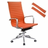 PU Leather High Back Office Chair Executive Task Ergonomic Computer Desk Orange