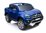 Magic Cars® 2 Seater Mercedes X-Class Ride On Car BIG Benz Pickup ATV Jeep Style Truck With Parental Control For Kids 4X4 SUV W/Leather Seat