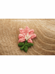 Pink Cream Flower with Green Leaves Applique # appliques-1095