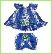 Baby Doll Set - 805Navy