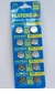 LR44 AG13 Button Batteries Maxell or Generic