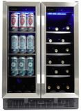 "SBC051D1BSS Danby 24"" Silhouette Emmental French Door Dual Zone Beverage Center 27 Can, 60 Bottle Capacity - Stainless Steel"