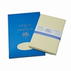 G. Lalo Verge De France Medium Tablet and Envelope Set (5.75 x 8.25)