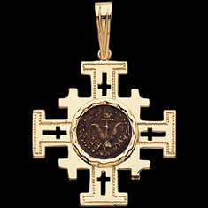 14k Gold Jerusalem Cross Pendant